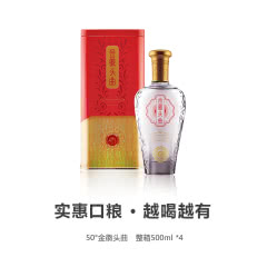 50°金徽酒金徽头曲500mL单瓶装甘肃名酒浓香型纯粮白酒