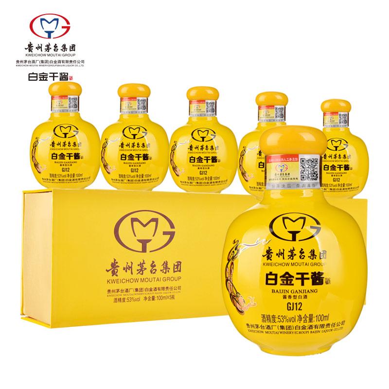53°贵州茅台集团白金酒公司白金干酱GJ12白酒坤沙酒100ml*5 单条礼盒装