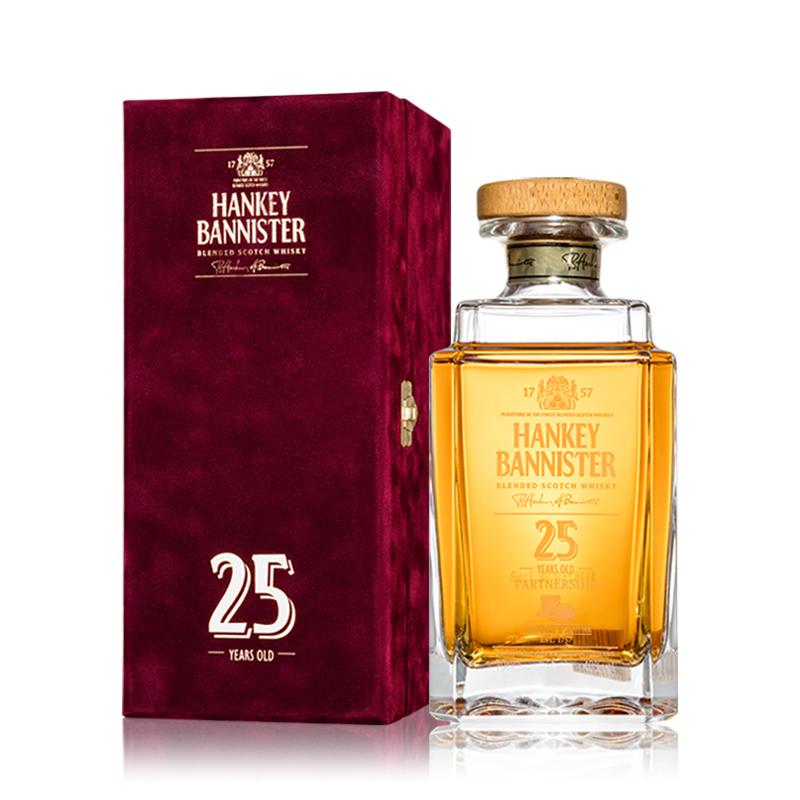 40°轩博25年谷物威士忌700ml