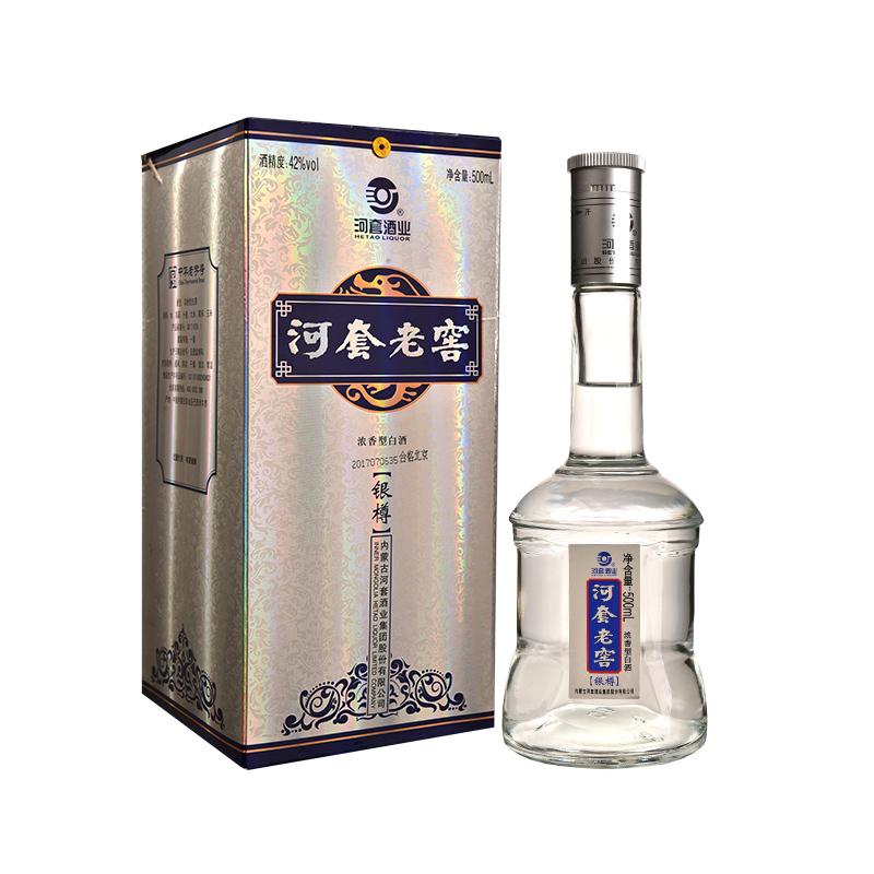 【清仓】42°河套老窖银樽500ml