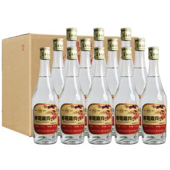 53°杏花迎宾汾酒 清香型白酒500ml(12瓶装)