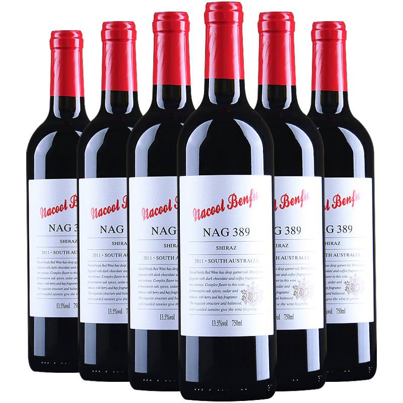 澳洲原瓶进口红酒纳谷奔富西拉NAG389赤霞珠干红葡萄酒红酒整箱750ml*6