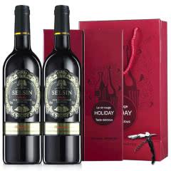 【礼品礼盒装】法国红酒(原瓶原装)进口红酒橡木桶干红葡萄酒750ml*2瓶