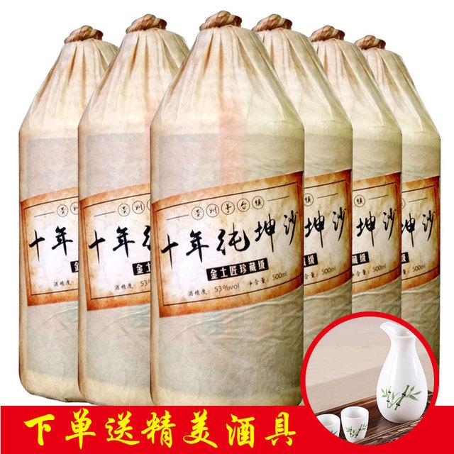 53°贵州茅台镇酱香十年纯坤沙酱香型白酒纯粮酒白酒整箱500ml*6瓶装