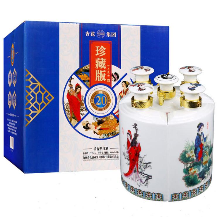53°山西杏花酒业集团四大美女清香型白酒整箱礼盒酒300mL*5瓶装