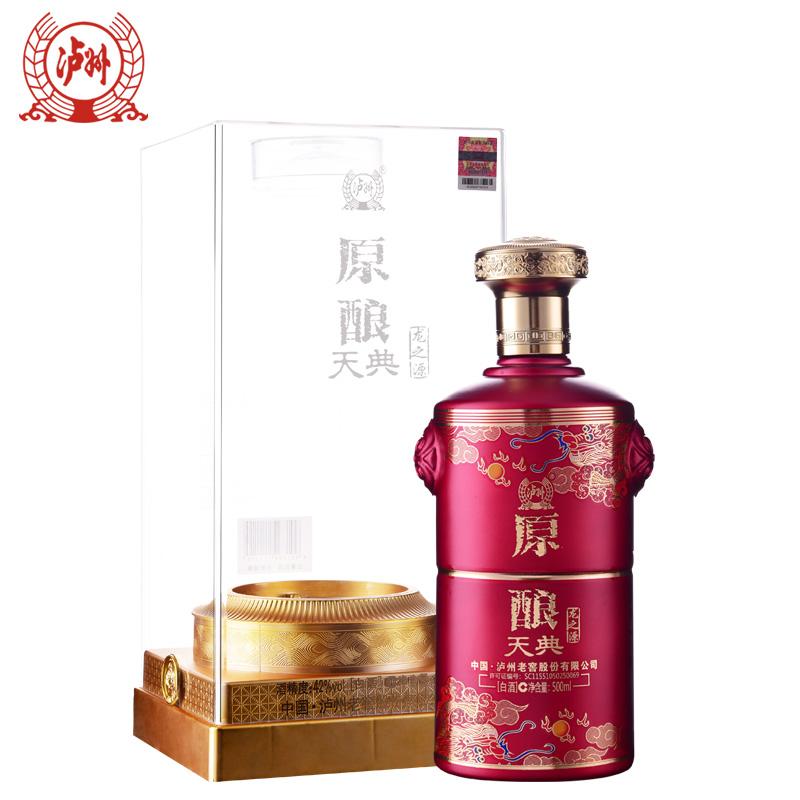 42°泸州老窖原酿天典龙之源浓香型白酒礼盒500mL单瓶白酒水送礼