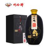 【经典热卖】54° 刘伶醉 雄安新区纪念酒 500ml
