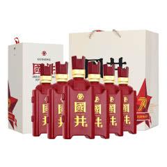 【酒仙甄选】53°国井致敬70 绵柔酱香白酒 480ml*6瓶(整箱装)