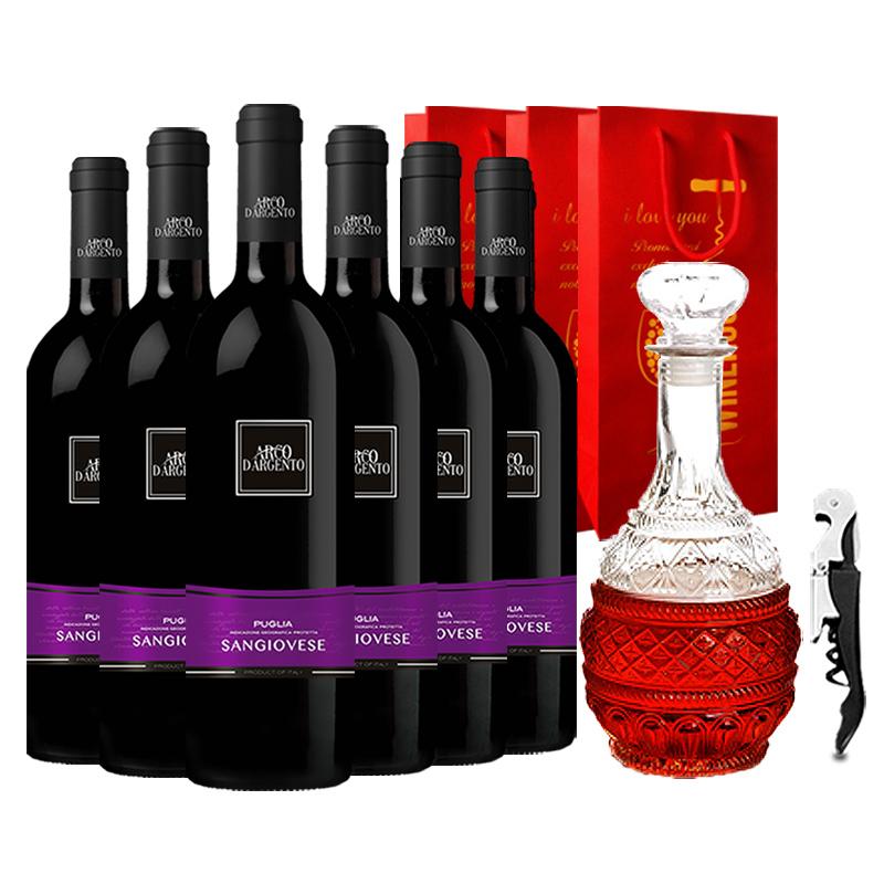 意大利原瓶进口红酒普利亚 拉提亚 桑娇维塞干红葡萄酒红酒整箱750ml*6