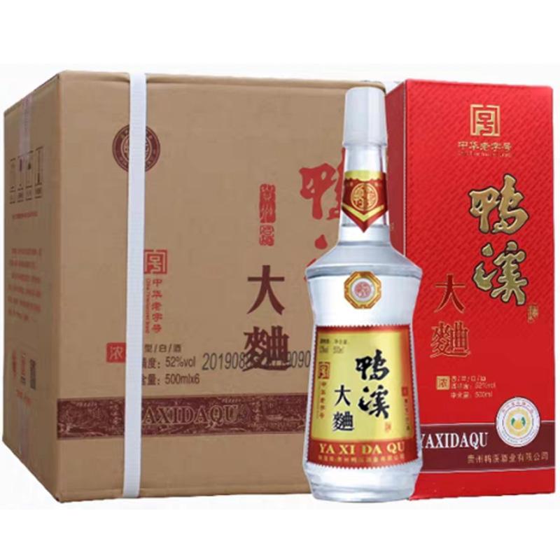 52度贵州鸭溪窖白酒 大曲500ML*6整箱装