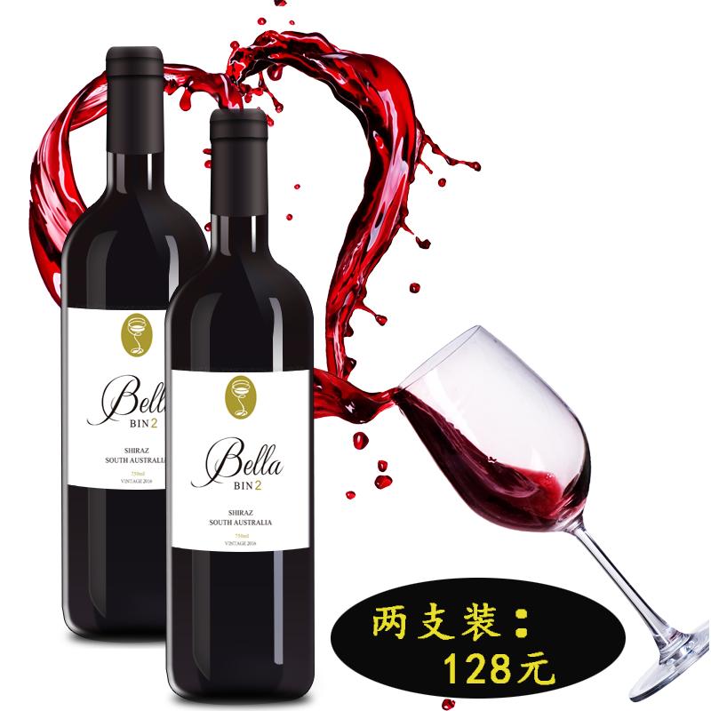 澳洲原瓶原装进口干红葡萄酒安娜贝拉-BIN2西拉(SHIRAZ)750ml两瓶装