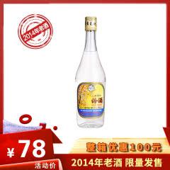(2014年老酒 限量供应)53°山西汾酒杏花村酒出口汾酒500ml