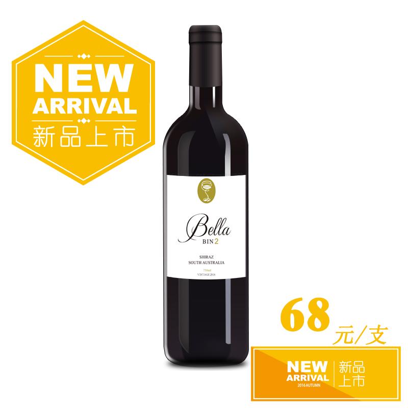澳洲原瓶原装进口安娜贝拉-BIN2西拉(SHIRAZ)干红葡萄酒750ml单支