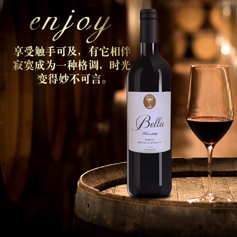 澳洲原瓶原装进口安娜贝拉Friendship西拉(SHIRAZ)干红葡萄酒750ml单支装
