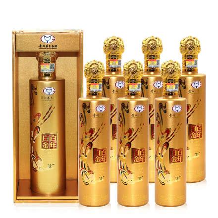 52°贵州茅台集团白金酒公司白金百年K100黄金版礼盒装白酒500ml*6瓶整箱