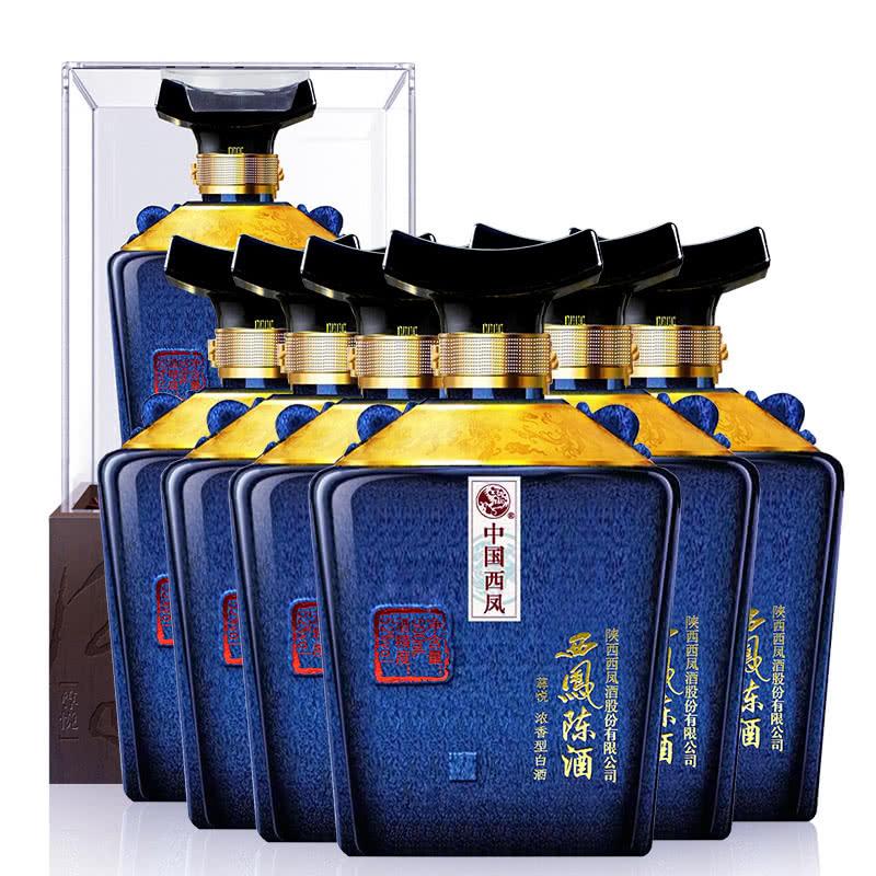 【整箱6瓶】西凤酒52度陈酒尊悦500ml*6礼盒装婚宴白酒送礼浓香型高度白酒