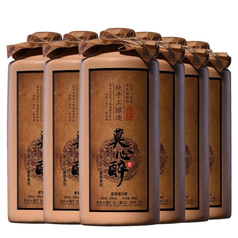 53°贵州茅台镇莫心醉酱香型白酒粮食酒手工酿造500ml*6瓶装