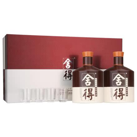 【酒厂直营】52°沱牌舍得酒 品味舍得礼盒装 浓香型白酒600ml*2