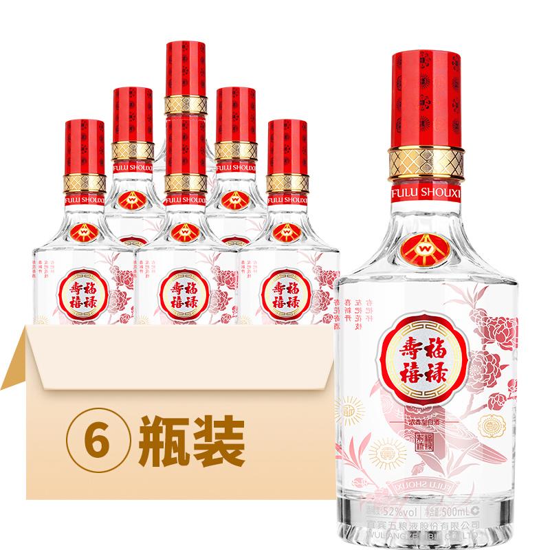 52°五粮液 股份公司 福禄寿禧 闻雀喜来 礼盒酒 浓香型 白酒整箱 500ml*6瓶整箱