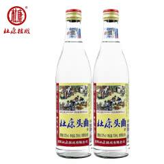 杜康酒杜康头曲52度500ml 浓香型白酒纯粮食白酒  2瓶
