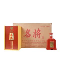 53°茅台名将酒红色茅台名将传奇(2011年)750ml*6瓶装