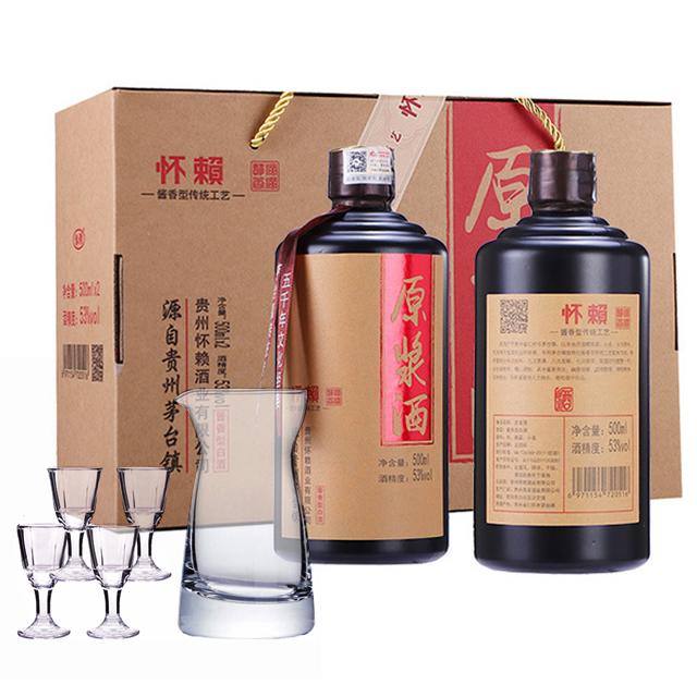 53°贵州茅台镇怀赖酱香型白酒粮食酒原浆酒礼盒七件套装500ml*2瓶装