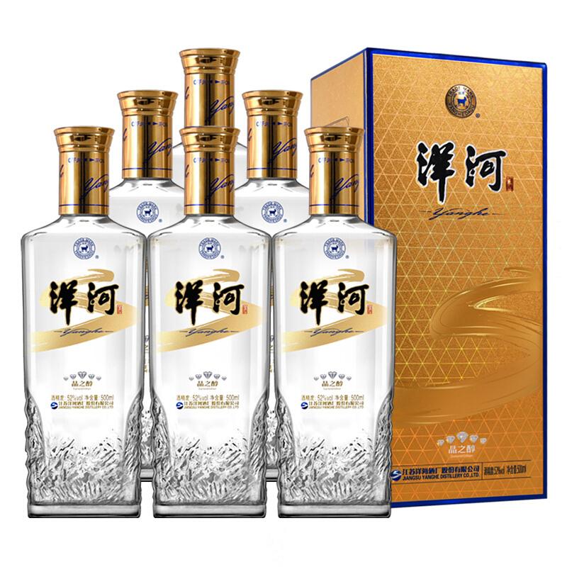 洋河 晶之醇 金色尊享卡盒 口感绵柔型白酒 52度 500ml*6瓶 整箱装