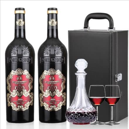 法国进口红酒 金属标雕花重型瓶珍藏干红葡萄酒 750ml双支醒酒器皮盒套装