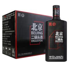 永丰牌北京二锅头42度永丰自黑清香型纯粮白酒(500ML*9瓶)