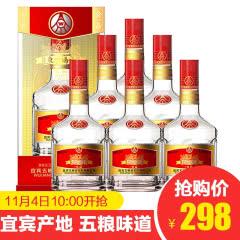 52°五粮液股份东方娇子佳品酒礼盒酒礼品装喜酒500ml(6瓶装)