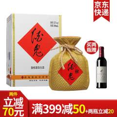 52°酒鬼酒珍藏特酿送礼礼盒装白酒500ml*2瓶