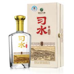 52度贵州习酒习水天辰 浓香型高度白酒 固态发酵纯酿 商务宴会单瓶500ml