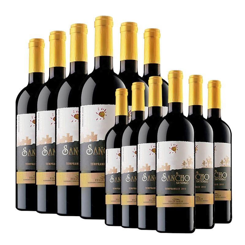 【买1得2】西班牙原瓶进口红酒尚奇奥干红葡萄酒整箱红酒750ml*6