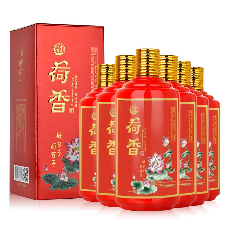 53°贵州茅台镇伴月荷香荷花酒(好日子)酱香型白酒500ml*6整箱装
