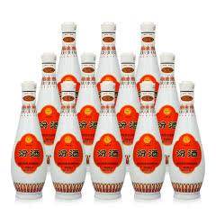 汾酒 48° 乳玻汾 清香型白酒 475ml*12瓶 整箱装