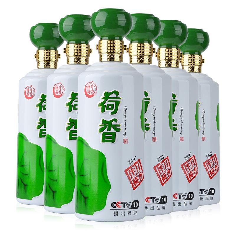 53°贵州茅台镇伴月荷香荷花酒(窖藏)酱香型白酒1000ml*6整箱装