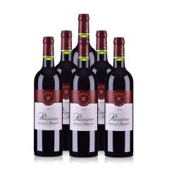 法国拉菲罗斯柴尔德珍藏波尔多法定产区红葡萄酒750ml*6(DBR行货)