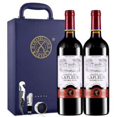 法国进口红酒拉斐天使葡园干红葡萄酒双支红酒礼盒装750ml*2