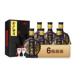 53度贵州金沙秦玺酱酒500ml*6瓶整箱装