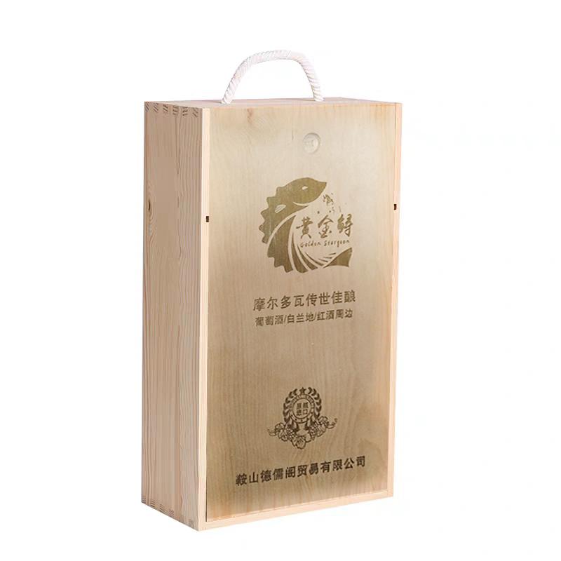 【仅礼盒,无酒】德儒阁 双支装波尔多红酒松木礼盒\葡萄酒包装木盒\红酒礼盒