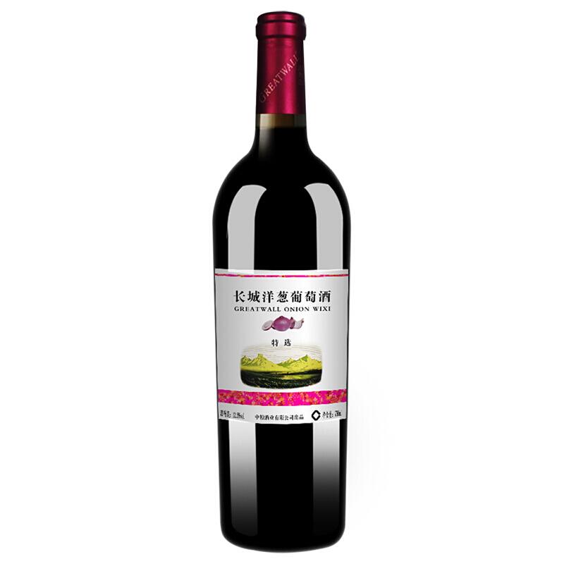 中粮长城葡萄酒 洋葱红酒 长城特选级洋葱葡萄酒 750ml单瓶装