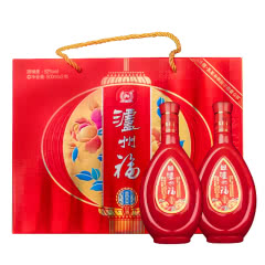 泸州福金色未来500mL*2瓶礼盒装52度白酒婚宴喜宴红瓶带防伪