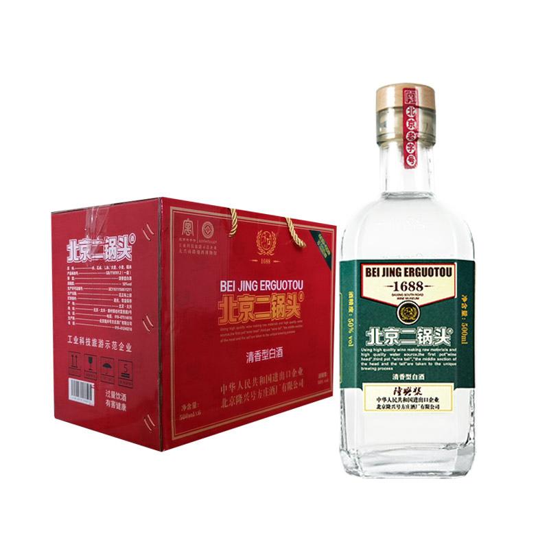 50°方庄隆兴号北京二锅头清香型白酒500ml*6瓶(绿标6支装 送红礼盒)