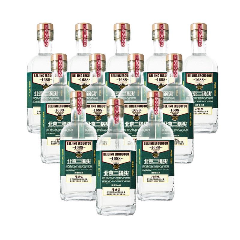 50°方庄隆兴号北京二锅头清香型白酒500ml*12瓶(绿标整箱12支 送两个礼盒)