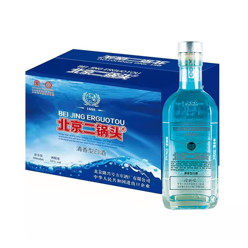 33°方庄隆兴号北京二锅头清香型白酒500ml*12