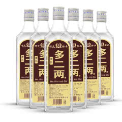 44° 衡记老白干多二两酒方瓶白酒 600ml*6 整箱装