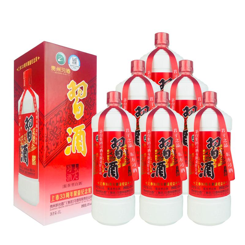 融汇陈年老酒 53°老习酒1L( 2018年)上市33周年限量纪念装 6瓶装