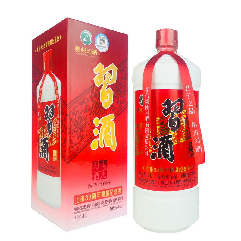 融汇陈年老酒 53°老习酒1L( 2018年)上市33周年限量纪念装 单瓶装