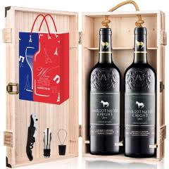 法国原酒进口红酒骑士干红葡萄酒雕花重型瓶750ml*2(双支木盒)