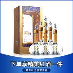 52°西凤酒华山论剑10年500ml(6瓶装)